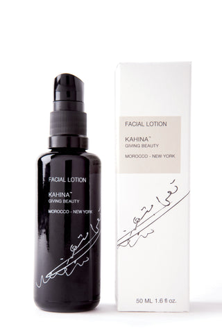 Argan Oil Facial Lotion