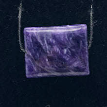Load image into Gallery viewer, 32cts of Rare Rectangular Pillow Charoite Bead | 1 Beads | 23x18x8mm | 10872D - PremiumBead