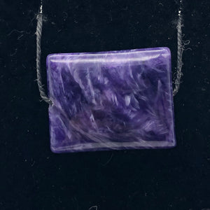 32cts of Rare Rectangular Pillow Charoite Bead | 1 Beads | 23x18x8mm | 10872D - PremiumBead