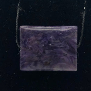 25cts of Rare Rectangular Pillow Charoite Bead | 1 Beads | 23x18x7mm | 10872A - PremiumBead