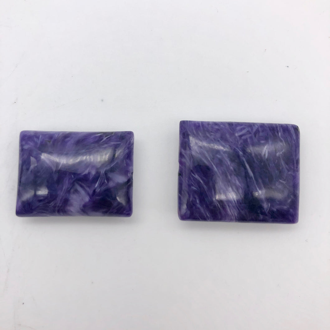 70cts of Rare Rectangular Pillow Charoite Beads | 2 Beads | 25x20x8mm | - PremiumBead Primary Image 1