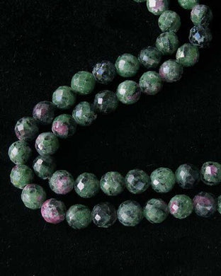 7 Ruby Zoisite 8mm Faceted Beads 10489 - PremiumBead