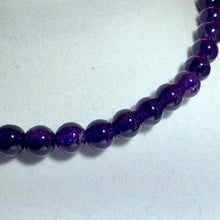Load image into Gallery viewer, 20 Natural 6mm Royal Amethyst Round Beads 10650 - PremiumBead