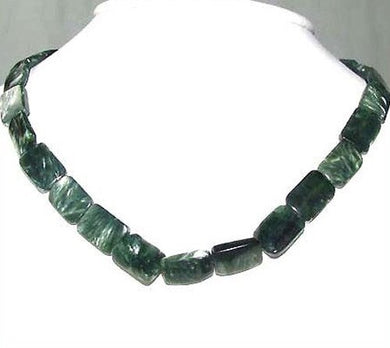 Sultry Shimmering Seraphinite Focal 8 inch Bead Strand (14 Beads) 8688HS - PremiumBead