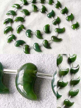 Load image into Gallery viewer, 1 Natural, Untreated 14x8x5mm Paisley Nephrite Jade 7747 - PremiumBead