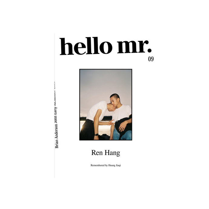 Hello Mr - Issue 09