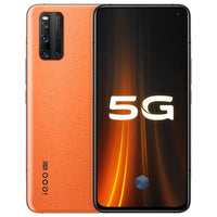 Original vivo iQOO 3 5G Mobile Phone Snapdragon 865 6GB 128GB Celular 4440mAh Battery 55W Dash Charging UFS 3.1 Cell Phones - toto1611