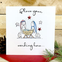 Personalised Christmas Nativity Scene  Card