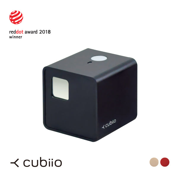 Cubiio (Basic) Automatic Small Household DIY Mini Laser Engraving Machine