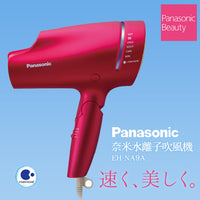 Panasonic EH-NA9A 1200W Nanoe Care Hair Dryer (110V)
