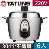 TATUNG 6-CUP PERSON 220V EUROPE Stainless Rice Cooker TAC-06I-NMV2 UK HK ASEAN (220V)
