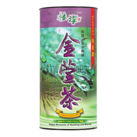 Blossom Excellent Award Jinxuan Oolong Tea 300g X 2 Count