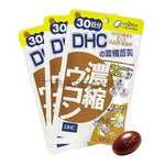 DHC Concentrated Turmeric 180 Capsules (60 Capsules X 3 Packs)