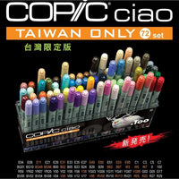 .TOO COPIC CIAO 72 Set A+B (72A+72B) Premium Artist Markers