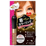 KISS ME JAPAN HEAVY ROTATION MAKEUP EYEBROW COLORING MASCARA-02.Orange Brown