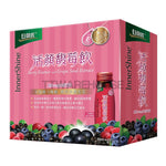 Brand's Berry Drink (50ML x 20PK)