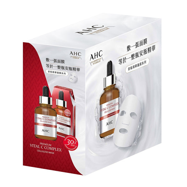 AHC Vital C Complex Mask 30 Packs