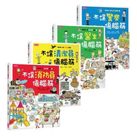 Safety Knowledge Book Set (4 books)