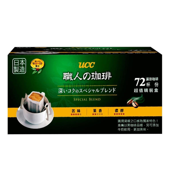 UCC INSTANT COFFEE Special Blend Drip Coffee ( 7g X 72 pack ) / Box