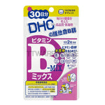 DHC Vitamin B Mix 480 Tablets (60 Tablets X 8 Packs)