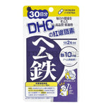 DHC Heme Iron 240 Capsules (60 Capsules X 4 Packs)