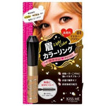 KISS ME JAPAN HEAVY ROTATION MAKEUP EYEBROW COLORING MASCARA-01.Yellow Brown
