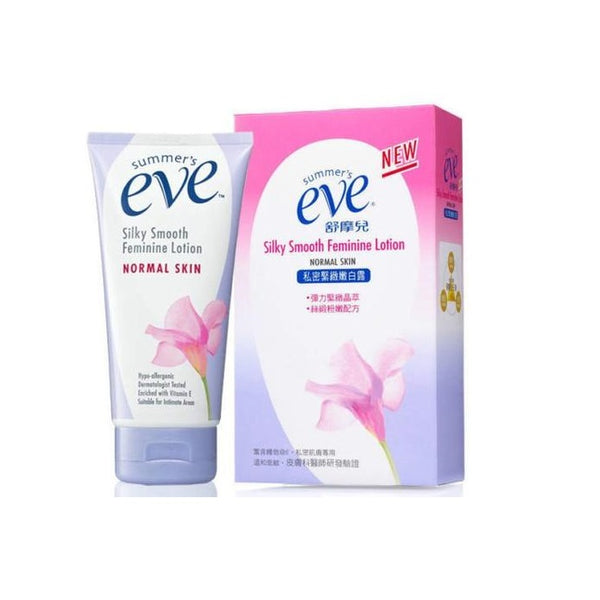 SUMMER'S EVE Silky Smooth Feminine Lotion for NORMAL SKIN 148ml
