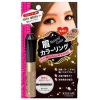 KISS ME JAPAN HEAVY ROTATION MAKEUP EYEBROW COLORING MASCARA-03.Ash Brown