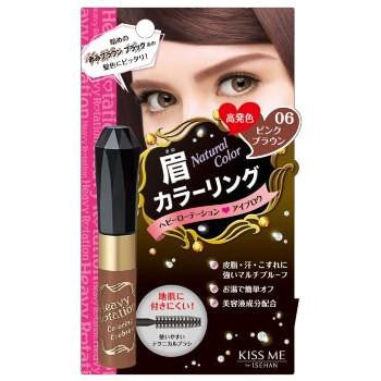 KISS ME JAPAN HEAVY ROTATION MAKEUP EYEBROW COLORING MASCARA-06.Pink Brown