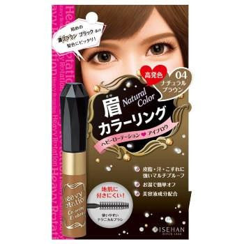 KISS ME JAPAN HEAVY ROTATION MAKEUP EYEBROW COLORING MASCARA-04.Natural Brown