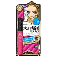 KISS ME JAPAN MAKEUP HEROINE MAKE LONG & CURL MASCARA  6g