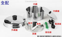 TATUNG TAC-06L-NM 5 CUP All stainless steel Rice Cooker AC 110V (USA Plug)