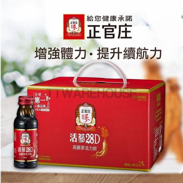 正官庄 28D 高麗蔘活力飲 Korean Ginseng Essence 20 Bottles (100ml X 20 Bottles)