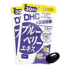 DHC Blueberry Extract 120 Capsules (60 Capsules X2 Packs)