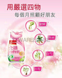 Quaker Four Herb Extract (Fe) for Period 120ml 桂格 天地合補 含鐵玫瑰四物飲