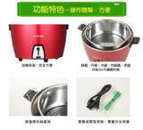 TATUNG 10-CUP ALL-STAINLESS SUS-304 Rice Cooker Pot RED TAC-10L-NJR (110V)