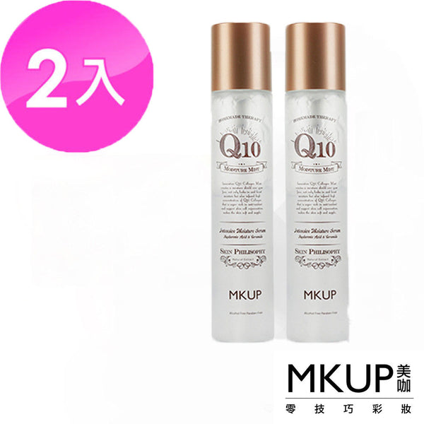 (2PCS) MKUP Q10 Hyaluronic Acid Ceramide Intensive Moisturizing Facial Mist 120ml