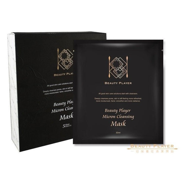 Beauty Player Hydrating Moisturizing Facial Mask Cleansing ( 5pcs / Per Box)
