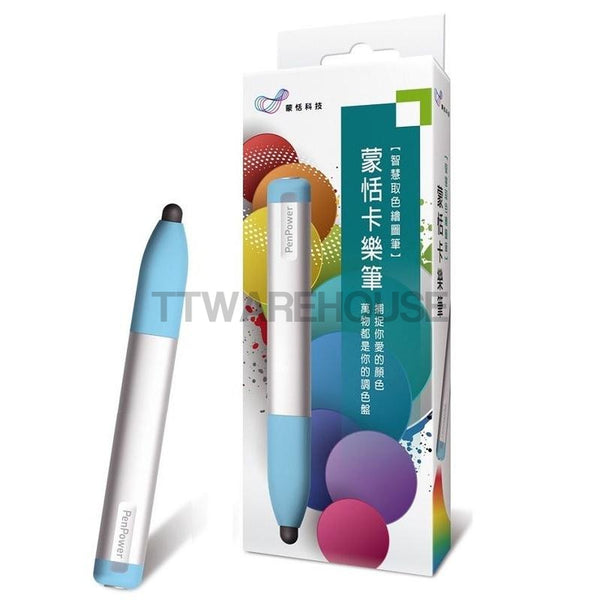 PenPower ColorPen Capture colors Smart color picker pen Android iOS