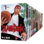 (MANGA) SLAM DUNK 1-20 Traditioanal Chinese Complete Set Renewal Version 井上彥雄 灌籃高手 中文 新裝再編版 1-20集