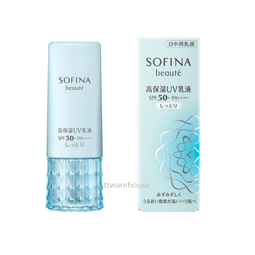 SOFINA Beaute UV Cut Emulsion Moist SPF50+ / PA++++ JAPAN (30g)