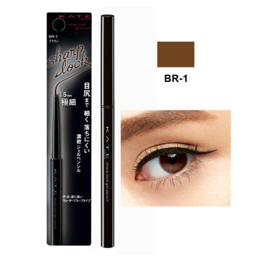 KANEBO KATE Sharp Lock Super Fine Gel Eyeliner Pencil BR-1 DARK BROWN