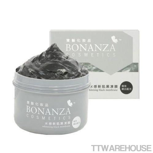BONANZA COSMETICS WHITENING BLACK MEMBRANEOUS KBM GEL MASK 250G
