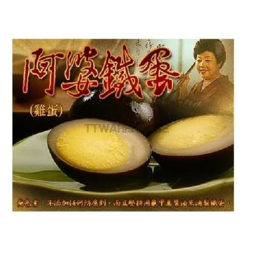 DANSHUI Grandma Stone Iron Bird Egg (Spicy) 淡水正宗 阿婆鐵蛋 鳥蛋(辣味)