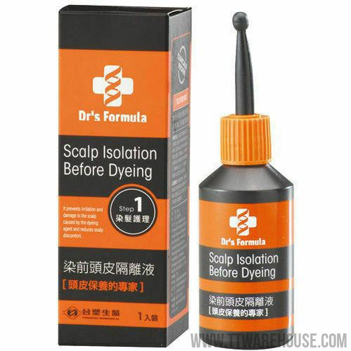 (6 PCS) NEW DR'S FORMULA Scalp Isolation Before Dyeing Solution 20g 台塑生醫 染前頭皮隔離液