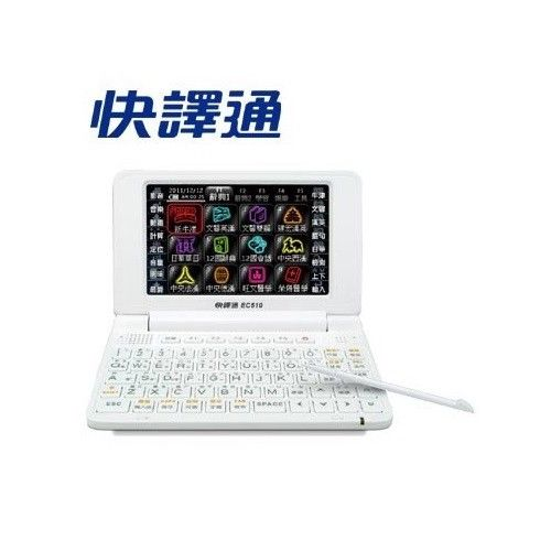 INSTANT-DICT EC510 English Chinese Japanese Talking Dictionary Translator