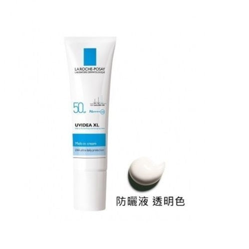 LA ROCHE-POSAY Uvidea XL Melt-In Cream SPF50 PA++++ PPD26 (NATURAL)