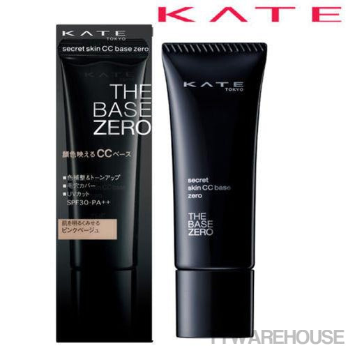 KANEBO KATE Secret Skin The Base Zero CC Cream EX-1 PINK BEIGE 25g