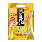 TK Food Salted Egg Yolk Coolies 老楊方塊酥 鹹蛋黃餅 (230g Per Pack)