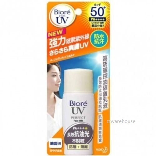 BIORE KAO UV Perfect Face Milk Sunscreen Lotion SPF50+ PA+++ 30ml (for Face)